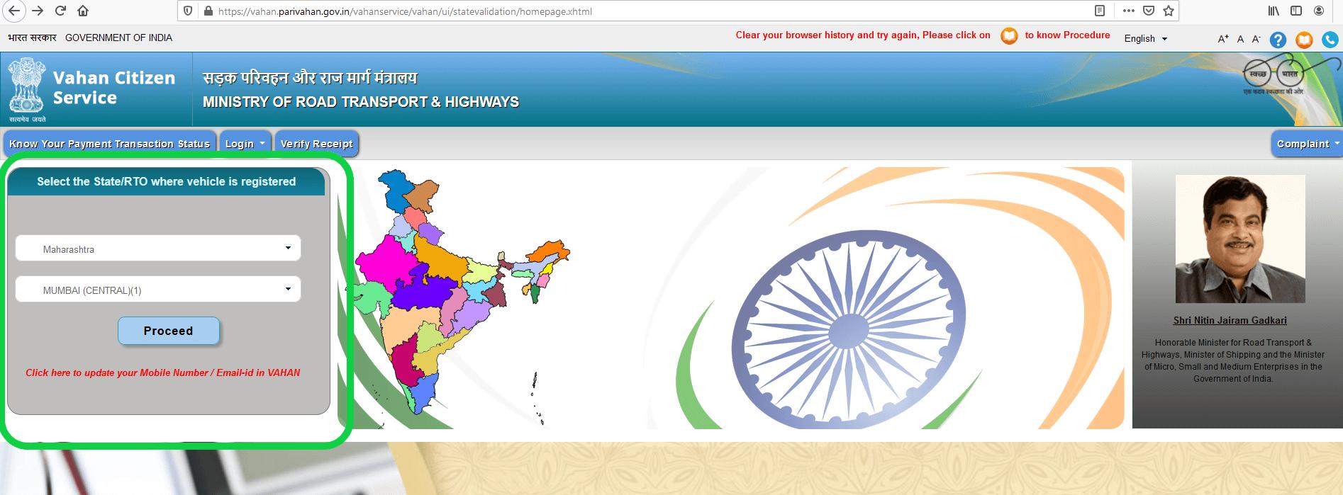 vahan citizen services homepage