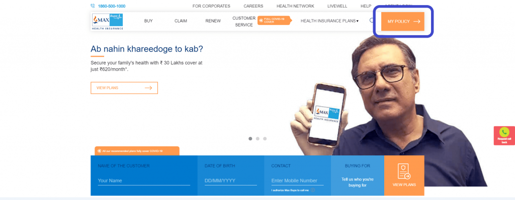 Max Bupa homepage my policy button