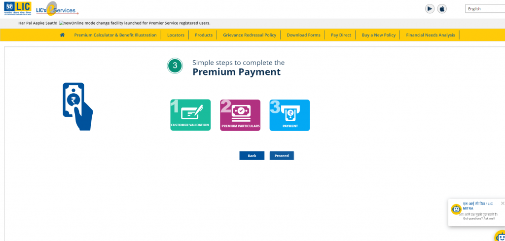 premium payment page