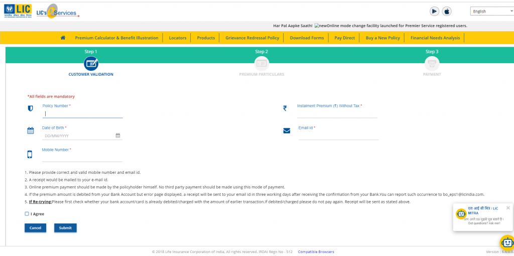 Customer validation page